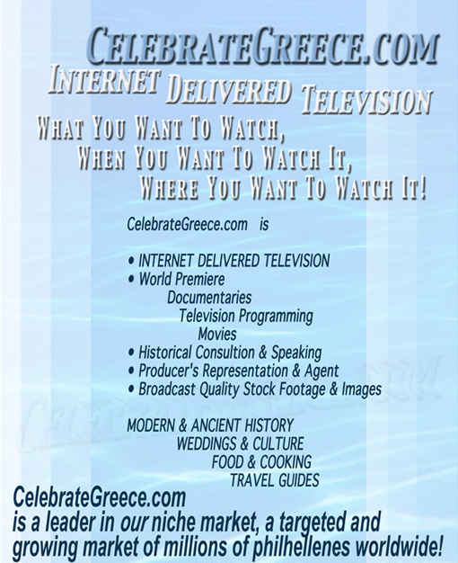 internet delivered television, greece on demand, video on demand, video, celebrategreece.com
