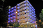 CelebrateGreece.com wishes to thank the Best Western Museum Hotel for its kind support during some of our productions.  It is located directly behind the National Archaeological Museum in Athens.