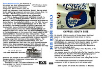 Cyprus: South Side (DVD cover)