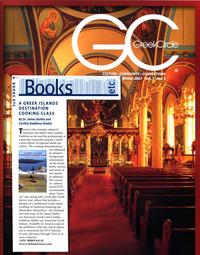 Greek Circle Magazine