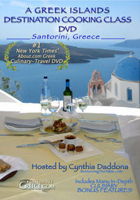 <em>A Greek Islands Destination Cooking Class</em>