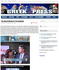 GreekPressWorldwide.com's Entertainment Page