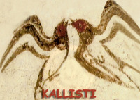 Kallisti (Most Beautiful)