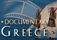 Greek Documentary Channel
