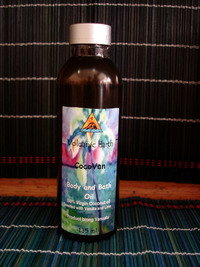 CocoVan Body and Bath Oil (135ml)
