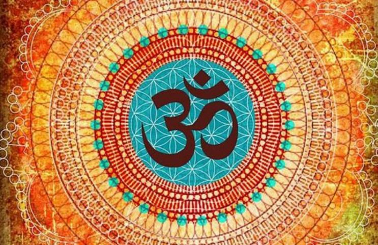 Free Gayatri Mantra Video