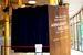 """verhüllte """"generativ""""-Bilder während der Kunstpreis-Ausstellung im hr Frankfurt 2011"""