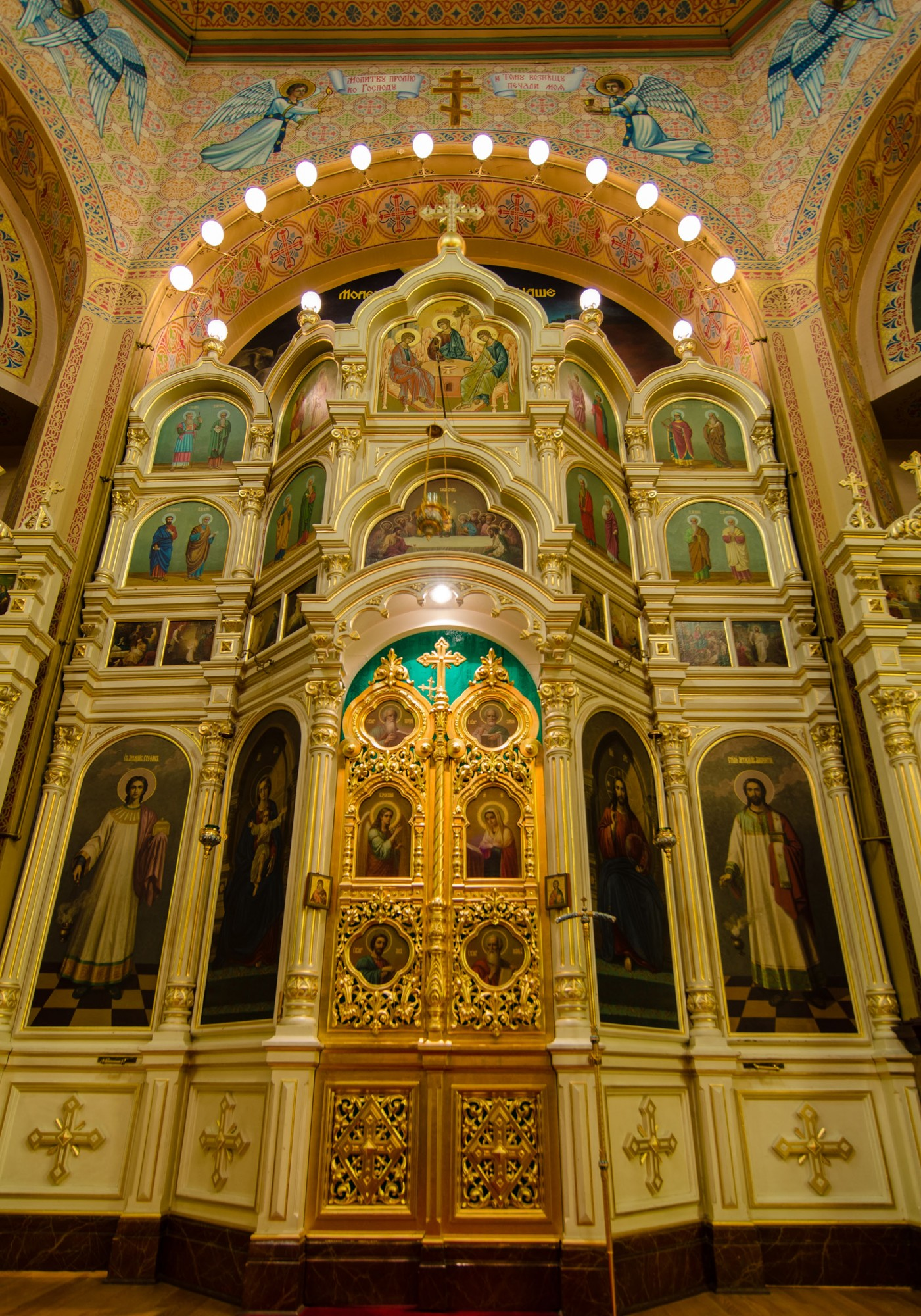 Holy Trinity Russian Orthodox Cathedral Buildings Of Chicago