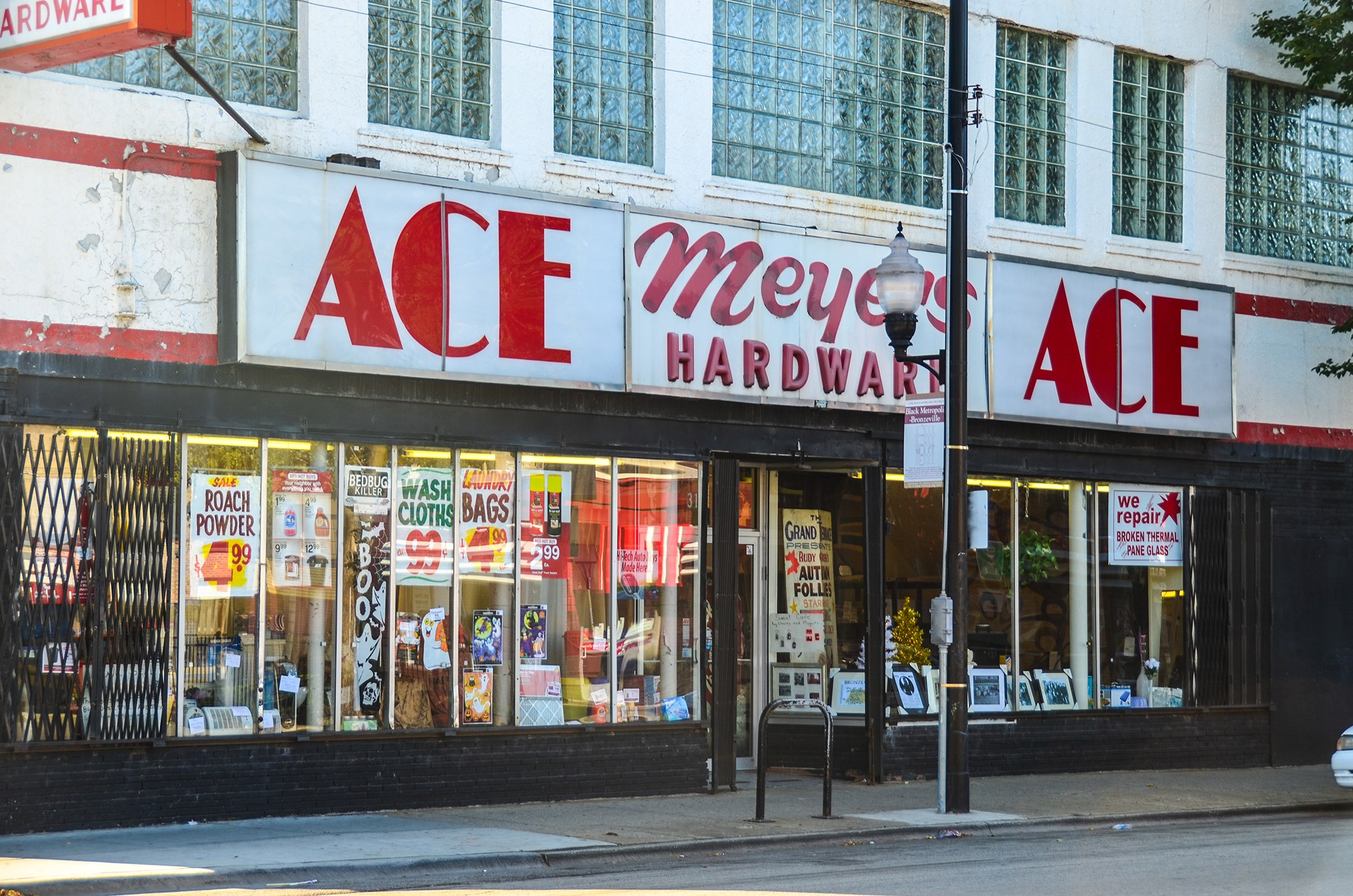Lake Country Ace Hardware, Lake Country. likes · 19 talking about this · 83 were here. Lake Country Ace Hardware is locally owned and operated, Lake Country Ace Hardware /5(12).