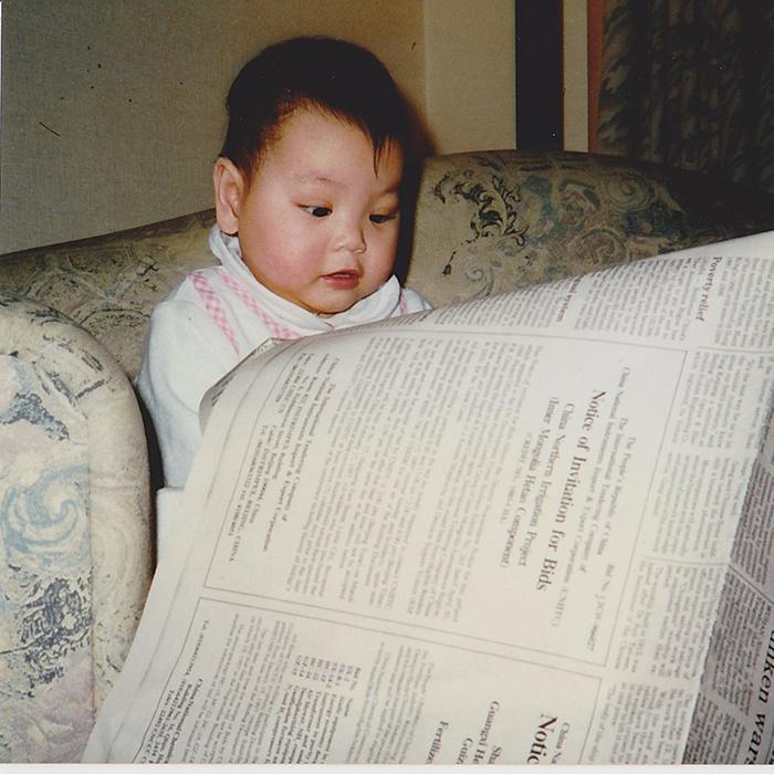 Naomi Ji
