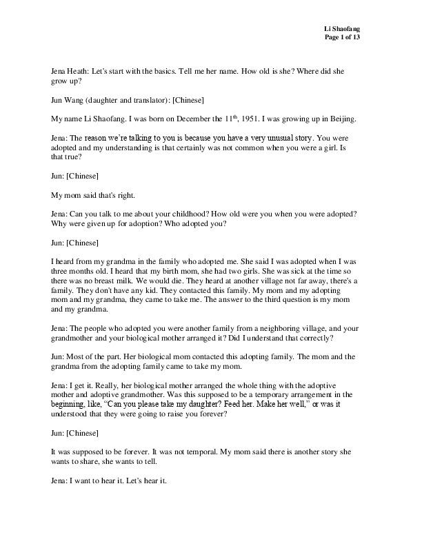 Li Shaofang's transcript