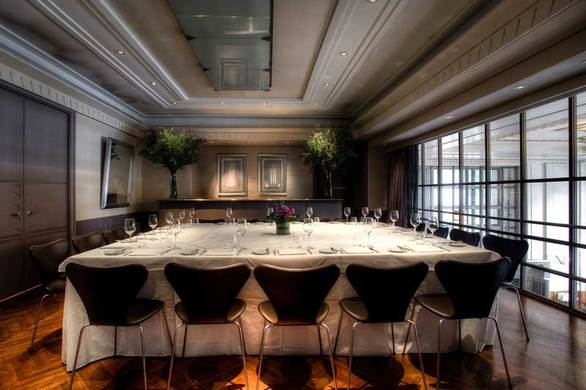 Argus Guide Features Private Dining Room