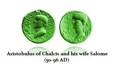 Aristobulus (50-96 AD)