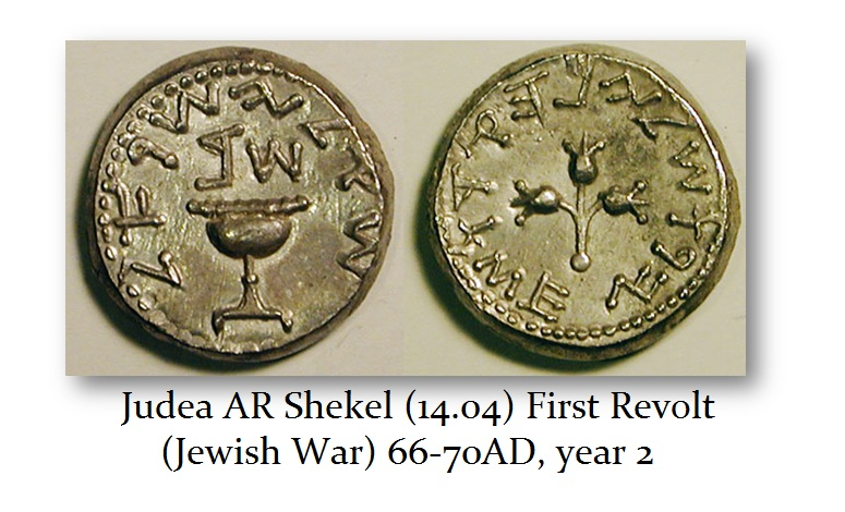 Jew-1stRev-Shekel-Yr2