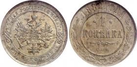 1885 1 Kopek