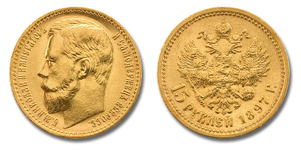 1897 15 rubles gold