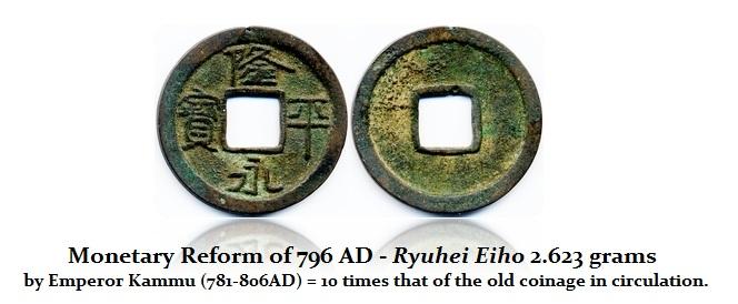796AD Ryuhei Eiho Japan