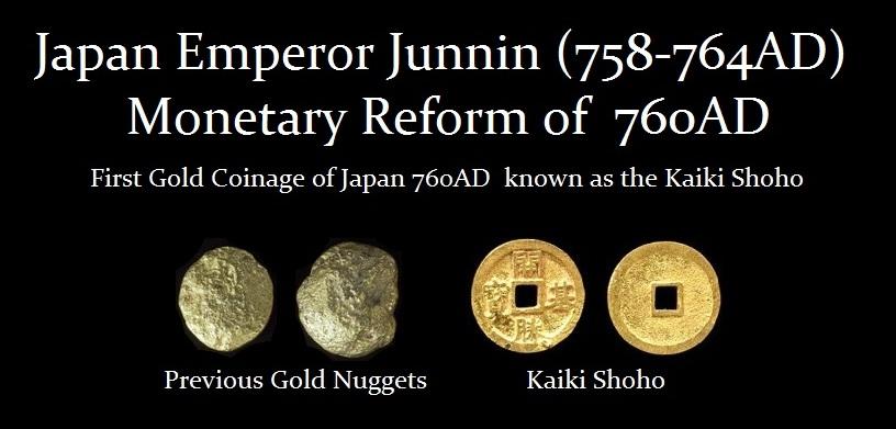 Emperor Junnin (758-764AD) Monetary Reform 780AD