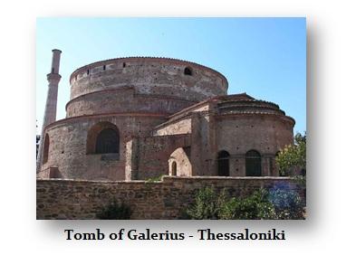 Galerius-Tomb