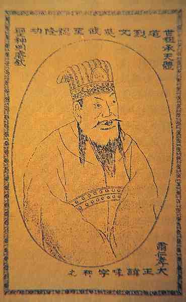 King Sejo