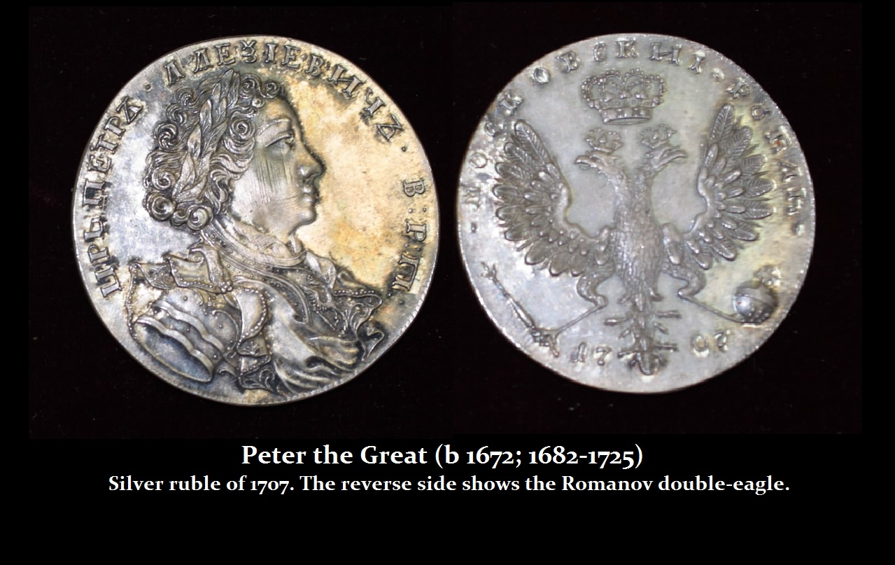 Peter 1707 Ruble