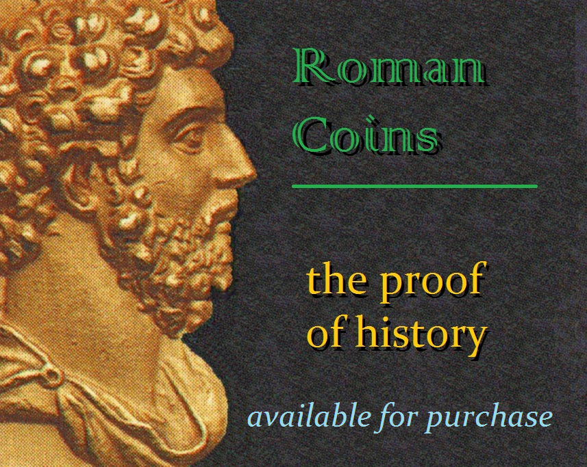 Roman Coins Available