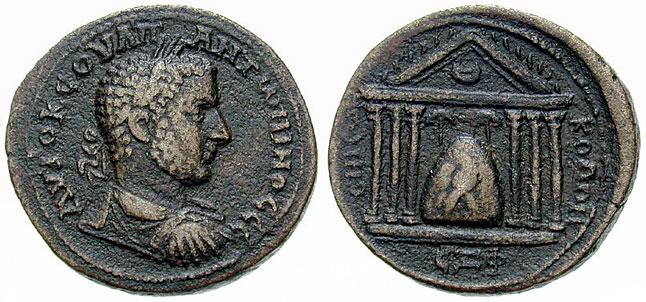 Bronze-Uranius_Antoninus-Elagabal_stone-SGI_4414