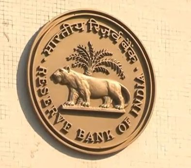 India Reserve Banks 1