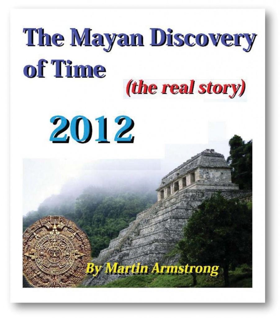 Maya Cover r