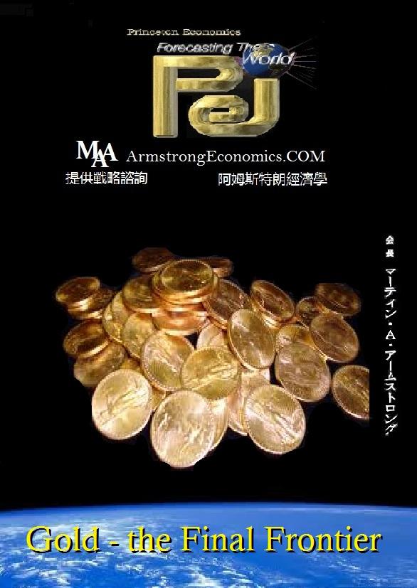 2014-Metals