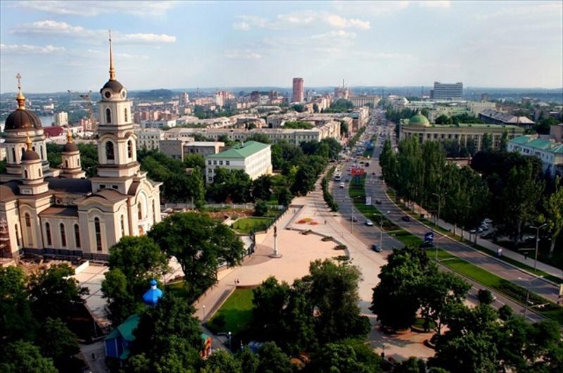 Donetsk-Artema-St