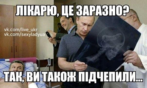 Putin-Visits-Yanukovych