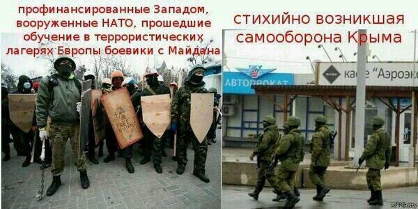 Ukraine-Propaganda