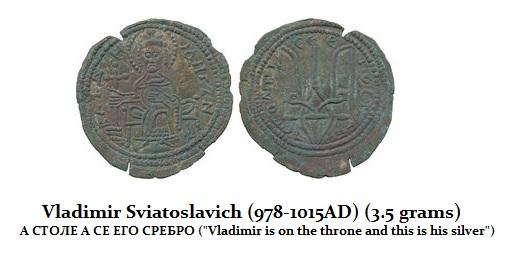 Vladimir (978=1015AD)