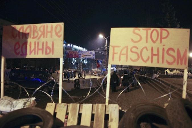Barricades-4-12-2014