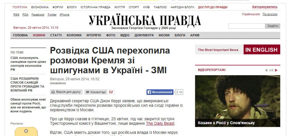 Ukraine-Pravda-4292014