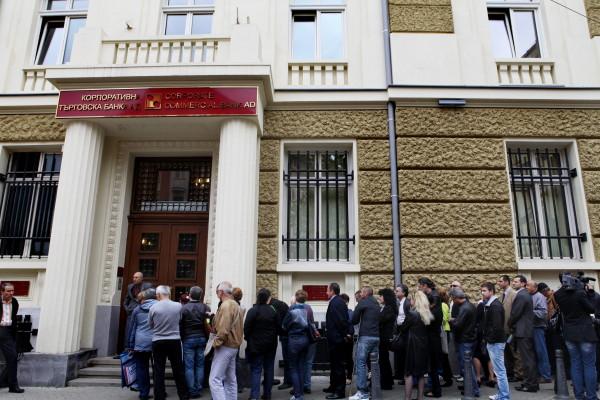 Bulgaria-Bank Run June 24 2014