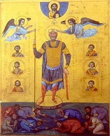 Basil-II Image