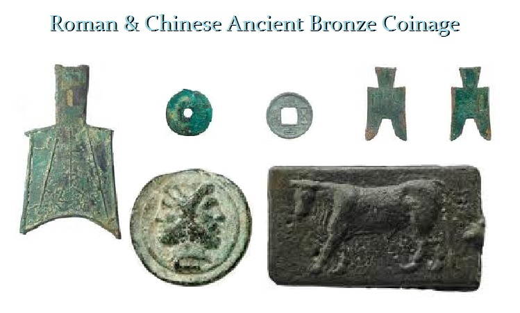 AncientBronze
