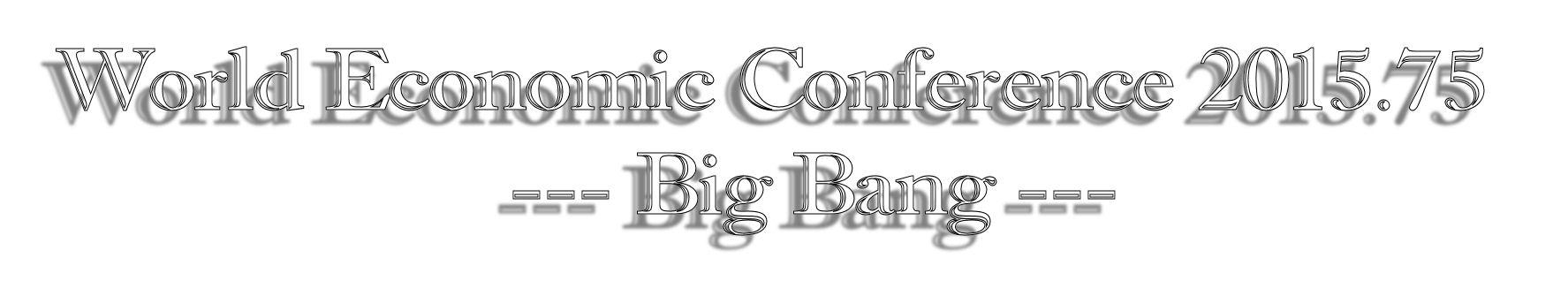 WEC-2015-BigBang