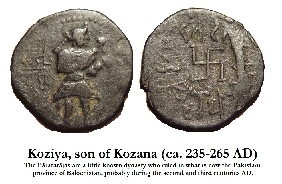 Ancient-Swastika-on-Koziya-Coin