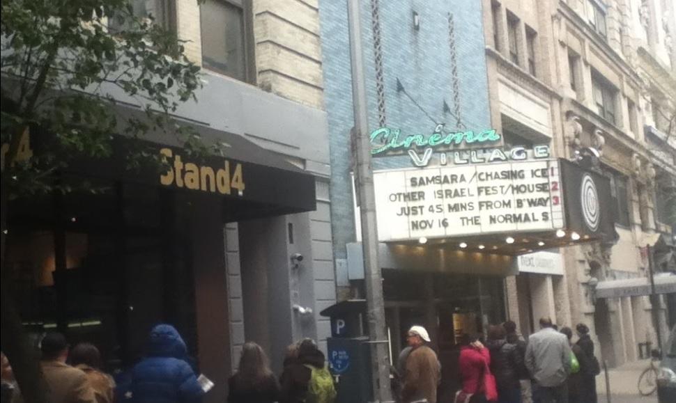 Cinema Village in New York