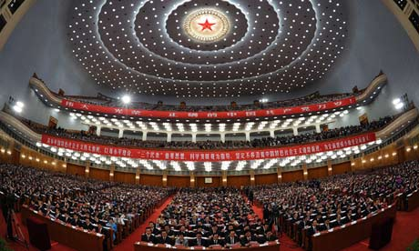 The national congress of the Communist party of China opens at Beijing's Great Hall of the People