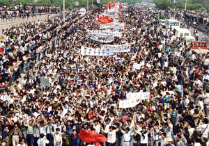 Tiananmen Square June 3-4 1989
