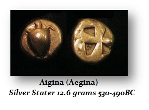 Aigina-530BC-AR