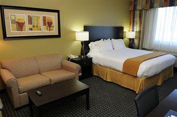 Holiday Inn Express Hotel & Suites Phoenix/Chandler (Ahwatukee)