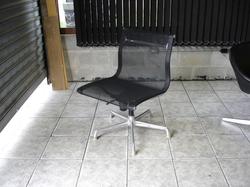 Cadeira Esteira média em tela s/ braço
