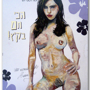 Girl016_card