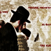 The_wailing_wall_card