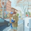 The_old_lady_and_the_car_acrylic_on_canvas___52x194cm_12000